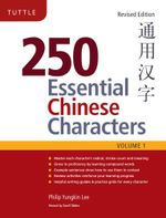 250 Essential Chinese Characters Volume 1 - Philip Yungkin Lee