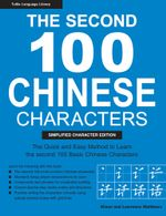The Second 100 Chinese Characters : Simplified Character Edition: The Quick and Easy Method to Learn the Second 100 Basic Chinese Characters - Alison Matthews