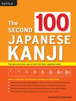 The Second 100 Japanese Kanji : The Quick and Easy Way to Learn Basic Japanese Kanji