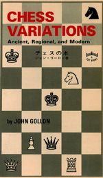 Chess Variations : Ancient, Regional, and Modern - John Gollon