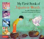 My First Book of Japanese Words : An ABC Rhyming Book - Michelle Haney Brown
