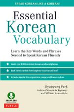 Essential Korean Vocabulary : Learn the Key Words and Phrases Needed to Speak Korean Fluently [Downloadable audio] - Kyubyong Park