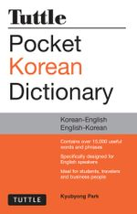 Tuttle Pocket Korean Dictionary : Korean-English English-Korean - Kyubyong Park
