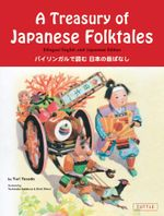 A Treasury of Japanese Folktales : Bilingual English and Japanese Edition - Yuri Yasuda