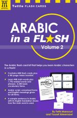 Arabic in a Flash Volume 2 - Fethi Mansouri