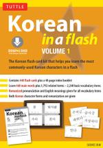 Korean in a Flash Kit Volume 1 : (Downloadable Audio Included) - Soohee Kim