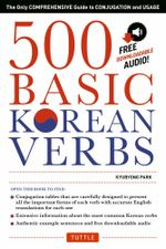 500 Basic Korean Verbs : The Only Comprehensive Guide to Conjugation and Usage (Downloadable Audio) - Kyubyong Park