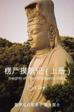 Ae Ua Ae' E !e(r)Degree(a Ea I) : Insights of The Suraa'...Gama Sutra (Part One) - e e aee'a?Ea a ua-  ee e 'a ...aGBP