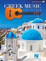 Greek Music for Guitar - Fernando Perez