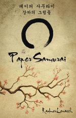 Paper Samurai - Radmer Lenasch