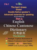 English Chinese Cantonese Dictionary - Up Numlake