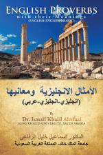 English Proverbs - Ismail Alrefaai