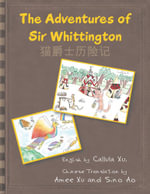 The Adventures of Sir Whittington - Callula Xu