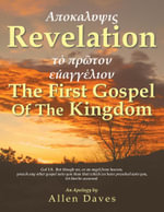 Revelation : The First Gospel Of The Kingdom - Allen Daves