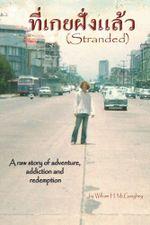 Stranded - William McGaughey
