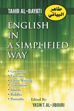 English in a Simplified Way - Tahir Al-Bayati