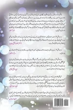 Shararat : Poetry in Ghalib's Land - MR Mirza/M Asi/A Akhtar Maa