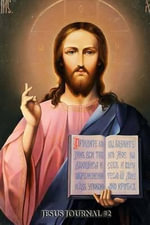 Jesus Journal #2 (Blank Pages) : 200 Page Journal/Diary/Notebook (Jesus Christ) - Christian Journal