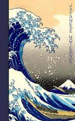 Japanese Notebook : Gift / Journal / Cuaderno / Portable ( Great Wave Off Kanagawa by Hokusai ) - Smart Bookx