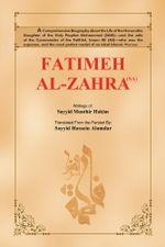 FATIMEH AL-ZAHRA - Sayyid Hussein Alamdar