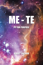 ME - TE : Fit for Purpose - Sergey Volikov