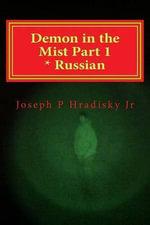 Demon in the Mist Part 1 * Russian - Joseph P Hradisky, Jr
