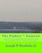 The Fighter * Gujarati