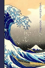 Japanese Journal : Japanese Gifts / Gift / Presents ( Large Notebook with the Great Wave Off Kanagawa by Hokusai ) - Smart Bookx