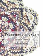 Tazkerat Ol Aayan : Arabic Version - Jafar Sobhani