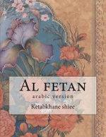 Al Fetan : Arabic Version - Ketabkhane Majazi Shiee