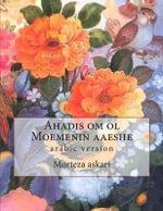 Ahadis Om Ol Moemenin Aaeshe : Arabic Version - Morteza Askari