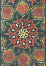 Islamic Tileworks Samarkand - Paperblanks Book Co