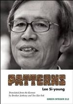 Patterns - Si-Young Lee