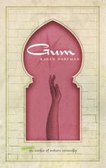 Gum - Karen Hartman