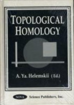 Topological Homology :  Helemskii's Moscow Seminar - A. Ya Helemskii