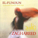 Zaghareed : Music from the Palestinian Holy Land - El-Funoun