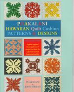 Poakalani Hawaiian Quilt Cushion Patterns and Design - John Serrao