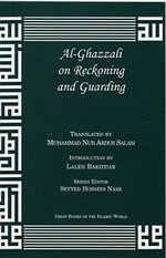Al-Ghazzali on Reckoning and Guarding - Muhammad Al-Ghazzali