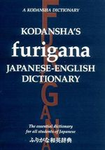 Kodansha's Furigana Japanese-English Dictionary : The Essential Dictionary for All Students of Japanese - Masatoshi Yoshida