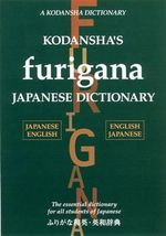 Kodansha's Furigana Japanese Dictionary : For nurses and health care workers - Masatoshi Yoshida
