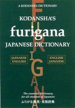 Kodansha's Furigana Japanese Dictionary - Masatoshi Yoshida