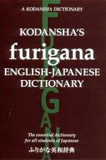 Kodansha's Furigana English-Japanese Dictionary - Masatoshi Yoshida