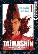 Taimashin : The Red Spider Exorcist, Volume 1 :  The Red Spider Exorcist, Volume 1 - Hideyuki Kikuchi