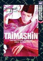 Taimashin : The Red Spider Exorcist, Volume 2 :  The Red Spider Exorcist, Volume 2 - Shin Yong-Gwan