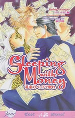Sleeping with Money - Barbara Katagiri