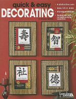 Quick & Easy Decorating in Cross Stitch : Designs to Knit - Leisure Arts
