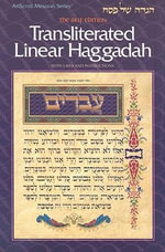 Transliterated Linear Haggadah : With Laws and Instructions