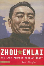 Zhou Enlai : The Last Perfect Revolutionary - A Biography - Gao Wenqian