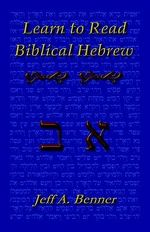 Learn Biblical Hebrew : A Guide to Learning the Hebrew Alphabet, Vocabulary and Sentence Structure of the Hebrew Bible - Jeff A Benner