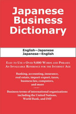 Japanese Business Dictionary - Morry Sofer